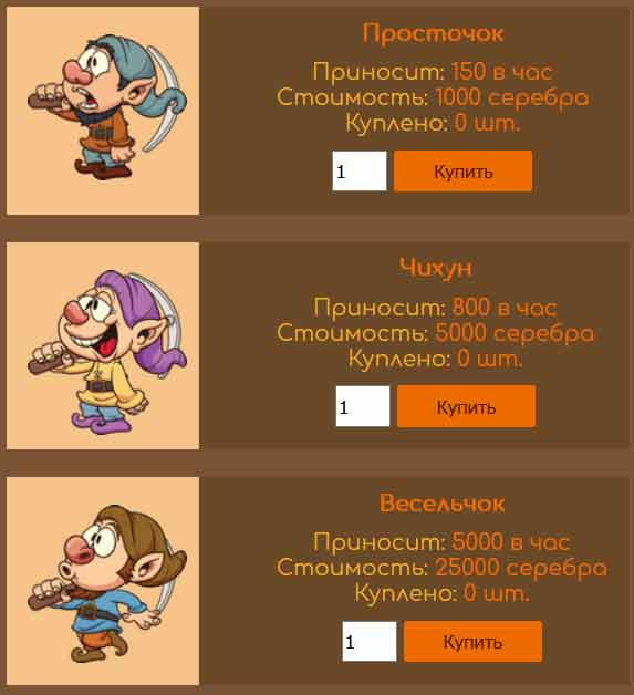Money-Gnomes1